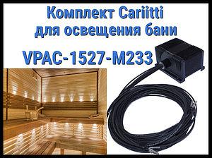 Комплект освещения русской бани Cariitti VPAC-1527-M233 для установки в потолке (Стекловолокно, 22+1 точка)