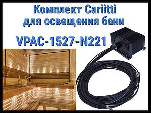 Комплект освещения русской бани Cariitti VPAC-1527-N221 для установки в потолке (Стекловолокно, 20+1 точка)