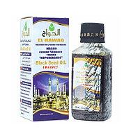 """Масло черного тмина """"Королевское"""" El Hawag (125 мл, Египет)"""