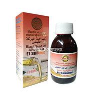 Масло черного тмина (эфиопское) El-Shrouk (125 мл, Египет)