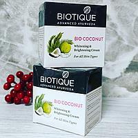 Биотик Био Кокос Biotique Bio Coconut - отбеливающий крем для лица из натуральных ингредиентов