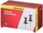 Кнопки силовые SILWERHOF, черные, 25 мм, 50 штук в упаковке
