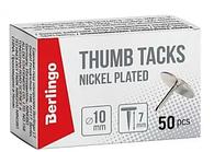 Кнопки канцелярские BERLINGO, никелированные 10 мм, 50 штук