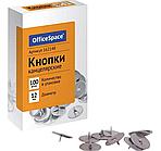 Кнопки канцелярские OfficeSpace, металлические 12 мм, 100 штук
