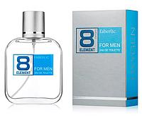 Туалетная вода для мужчин Faberlic 8 Element