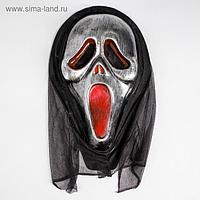 Карнавальная маска «Крик», цвет серебряный