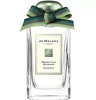 Одеколон Jo Malone Osmanthus Blossom Limited