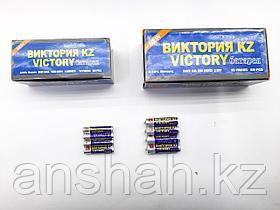 Батарейки Викториямизиньчиковые  ААА   (2400шт)