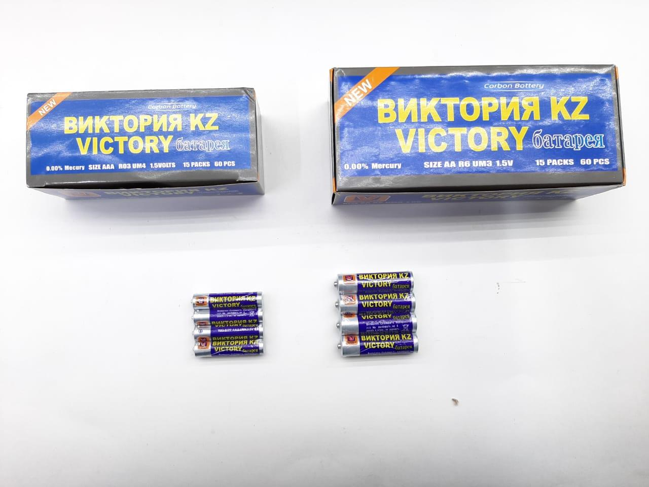 Пальчиковые батарейки «Виктория» АА (20 уп.)