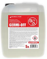 Germi Off - дезинфекция рук