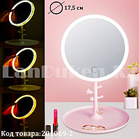 Зеркало косметическое настольное аккумуляторное с подсветкой 3 режимами с подставкой для украшений розовое