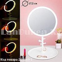 Зеркало косметическое настольное аккумуляторное с подсветкой 3 режимами с подставкой для украшений белое