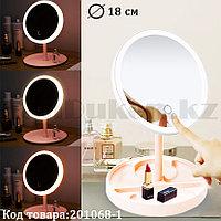Зеркало косметическое настольное аккумуляторное с подсветкой 3 режимами с подставкой сенсорной кнопкой А002 01