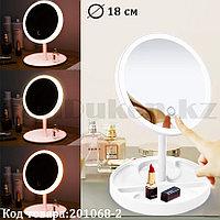 Зеркало косметическое настольное аккумуляторное с подсветкой 3 режимами с подставкой сенсорной кнопкой А002 02