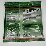ХИЩНИК зерно от серых и черных крыс 200гр, фото 2