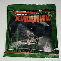ХИЩНИК зерно от серых и черных крыс 200гр, фото 1