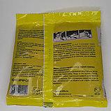 ПАЛАЧ зерно от серых и черных крыс 200гр, фото 2