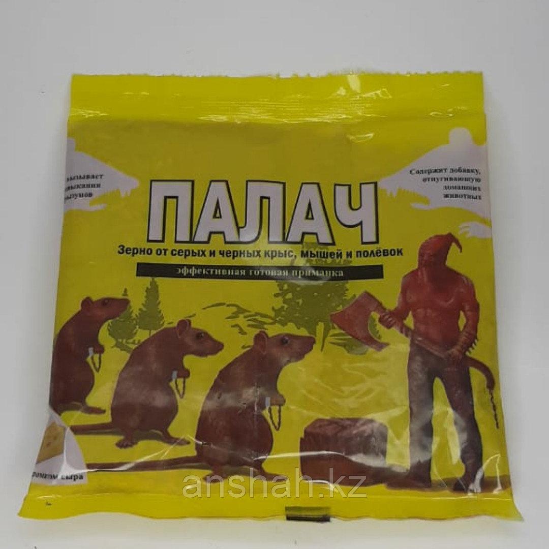 ПАЛАЧ зерно от серых и черных крыс 200гр