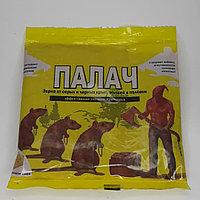 ПАЛАЧ зерно от серых и черных крыс 200гр, фото 1