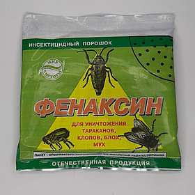 Финоксин от тараканов блох клоп мух