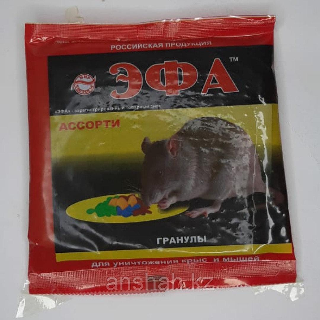 Эфа гранулы от крыс и мышей ассорти 150гр.