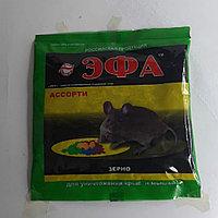 Эфа зерно от крыс и мышей ассорти 150гр., фото 1