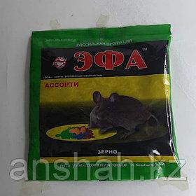 Эфа зерно от крыс и мышей ассорти 150гр.
