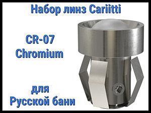 Набор линз для русской бани Cariitti CR-07 (Хром, 6 штук, без источника света, матовая линза)