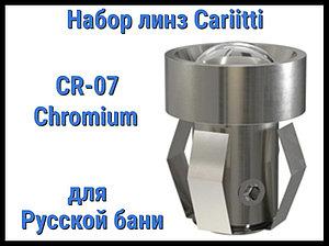 Набор линз для русской бани Cariitti CR-07 (Хром, 6 штук, без источника света, прозрачная линза)