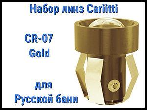 Набор линз для русской бани Cariitti CR-07 (Золото, 6 штук, без источника света, прозрачная линза)