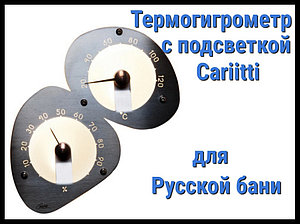 Термометр-гигрометр для русской бани Cariitti (Нерж. сталь, требуется 2 оптоволокна D=2-4 мм)