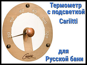 Термометр для русской бани Cariitti (Нерж. сталь, требуется 1 оптоволокна D=2-6 мм)