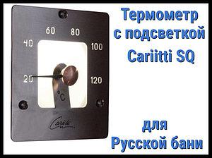 Термометр SQ для русской бани Cariitti (Нерж. сталь, требуется 1 оптоволокна D=2-4 мм)