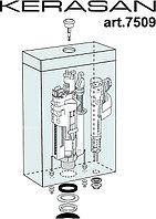 Механизм двойного слива KERASAN Geberit 750993br