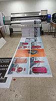 Печать на самоклеющей бумаге(виниле)