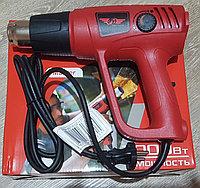 Фен строительный ТП-2000/3 2000W