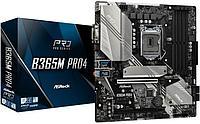 Материнская плата ASRock B365M PRO4, Socket 1151 (8-9 серии), 4xDDR4 (2666), 6xSATA3 RAID, 1xUltra M.2 (PCIe