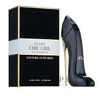 ОАЭ Парфюм Classy Chic Girl (аромат C.HERRERA GOOD GIRL), 90 мл