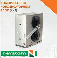 Компрессорно-конденсаторный блок Qx=125 кВт