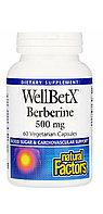 Берберин. Berberine 500 mg. Natural Factors 60 капсул.
