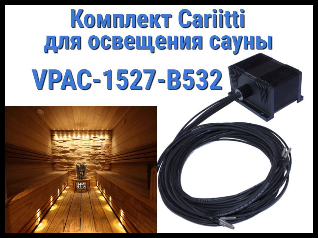 Комплект освещения финской сауны Cariitti VPAC-1527-B532 для установки в потолке (Стекловолокно, 4+1 точка)