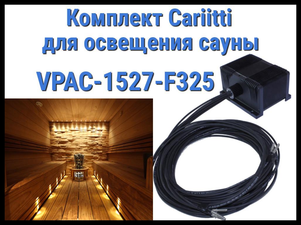 Комплект освещения финской сауны Cariitti VPAC-1527-F325 для установки в потолке (Стекловолокно, 7 точек)