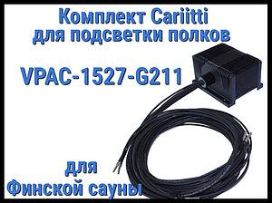 Комплект освещения финской сауны Cariitti VPAC-1527-G211 для подсветки полок (Стекловолокно, 10+1 точка)