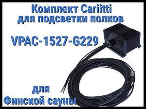 Комплект освещения финской сауны Cariitti VPAC-1527-G229 для подсветки полок (Стекловолокно, 28+1 точка)