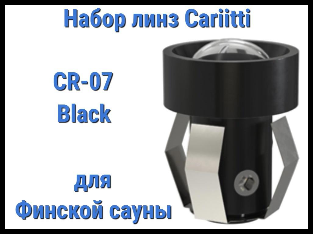 Набор линз для финской сауны Cariitti CR-07 (Черный, 6 штук, без источника света, прозрачная линза)