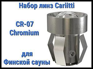 Набор линз для финской сауны Cariitti CR-07 (Хром, 6 штук, без источника света, прозрачная линза)