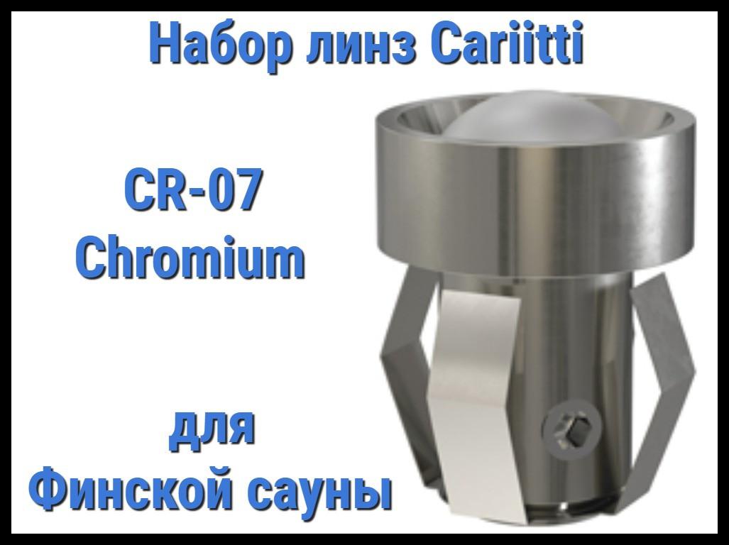 Набор линз для финской сауны Cariitti CR-07 (Хром, 6 штук, без источника света, матовая линза)