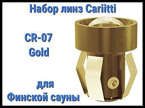 Набор линз для финской сауны Cariitti CR-07 (Золото, 6 штук, без источника света, прозрачная линза)