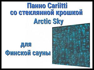 Панно для финской сауны Cariitti Arctic Sky (IP44, 500х500 мм, без источника света)