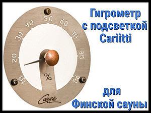Гигрометр для финской сауны Cariitti (Нерж. сталь, требуется 1 оптоволокно D=2-6 мм)